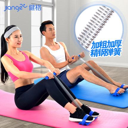 仰卧起坐拉力器健身器材家用瘦腰减肚子神器运动收腹肌脚蹬减肥机