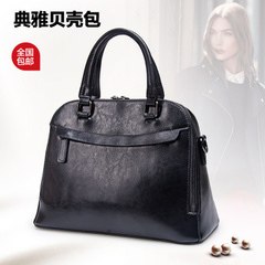 2015 new shell handbags leather fashion ladies Miss evening thinking simple shoulder bag Messenger bag