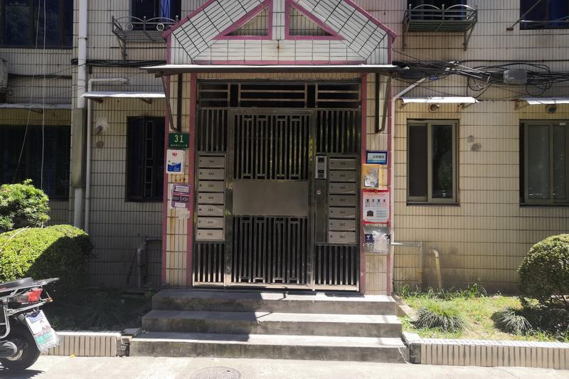 上海市杨浦区扬州路588弄31号702室