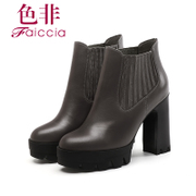 Faiccia/non 2015 winter new Shoppe rough with short tube boots genuine leather round head 3207