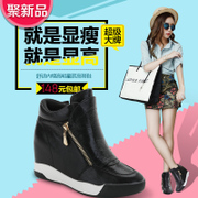 And velvet high shoes and cotton increased female students in platform shoes, platform shoes in winter warm wedges shoes