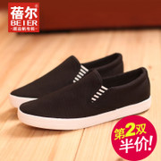 Bei Lok Fu shoes was wearing canvas shoes men's shoes shoes casual Korean version of lazybones tidal shoes-fall 2015 new mail