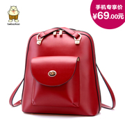 Bag 2015 new Backpack boom in the North Korean version of College wind shoulder bags women bags x