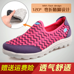 2015 spring morning the old Beijing cloth shoes women's shoes flat-bottom end of Korean student shoes soft shoes fashion women shoes