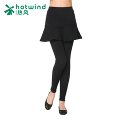 Hot spring new ladies two piece pants leggings pants skirts dresses at the end of the tide 25H5706