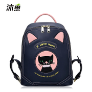 MU-fall/winter fishing 2015 new female package individual cute cute cartoon color Backpack Backpack school wind surges