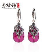Wu Yue Lao Pu S925 Silver earrings, silver sewing corundum-Ruby Thai Silver earrings are hypoallergenic and elegant Mid-Autumn Festival gift