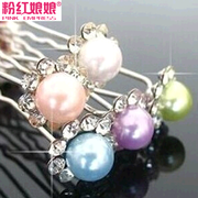 Pink goddess hair jewelry u-clips hair sticks hair insert disc-shaped Pearl pins made by the bride rhinestone hairpin