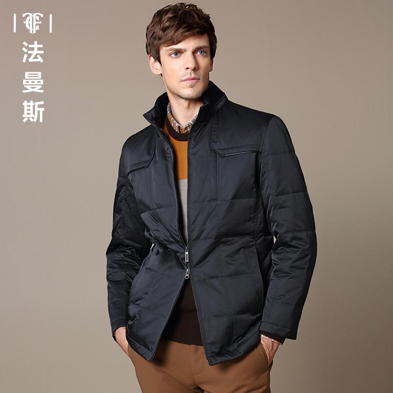 法曼斯男士轻薄羽绒服 2015冬季新款白鸭绒加厚商务羽绒外套男装