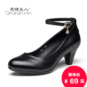 Korean version of the new leather comfort professional shoes women black thick with ball head with light shoes mother shoes