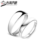 Silver sterling silver ring road months S990 pure silver couple rings smooth telescopic silver ring for men and women 147