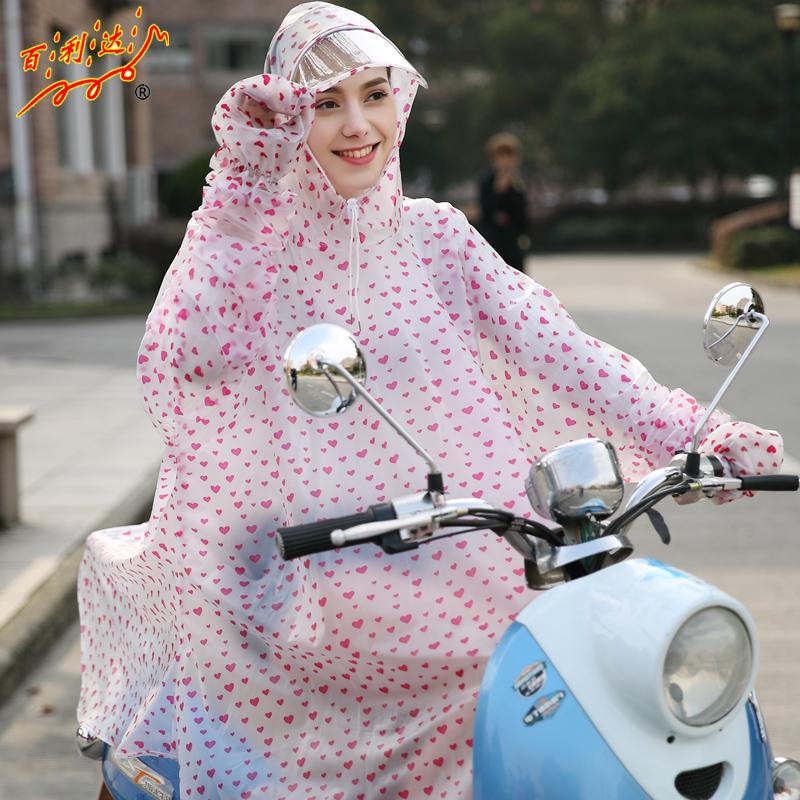 电动自行车雨衣有袖子带手套成人大帽檐面罩男女单人时尚雨披包邮