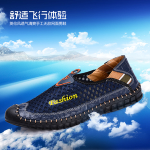 Summer sandals daily casual men's shoes leather men's net shoes hole peas driving shoes breathable mesh tide shoes