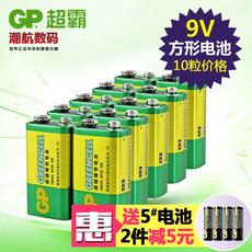 gp超霸万用表电池9v电池话筒9v电池1604g方电池9V遥控6f22叠层