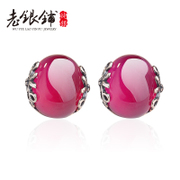 Older S925 silver Pu Tai Wu fungus nails female Ruby Red corundum ear elegance hypoallergenic jewelry
