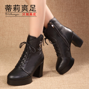 Tilly cool foot comfort plus fleece warm shoes chunky heels suede leather lacing Martin boots, high heel leather short boots
