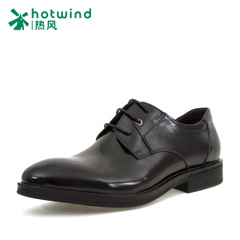 Hot business men's spring spring leather men with pointy dress shoes men 71L5107