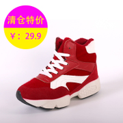 2015-end of autumn and winter plus velvet shoes with thick Korean version of Hi-clearance sale athletic shoes casual shoes women's running shoes