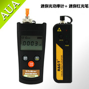 Optical power meter red-light camera pen 1MW red laser optical power meter Tester Kit red light 3-5 away from the source