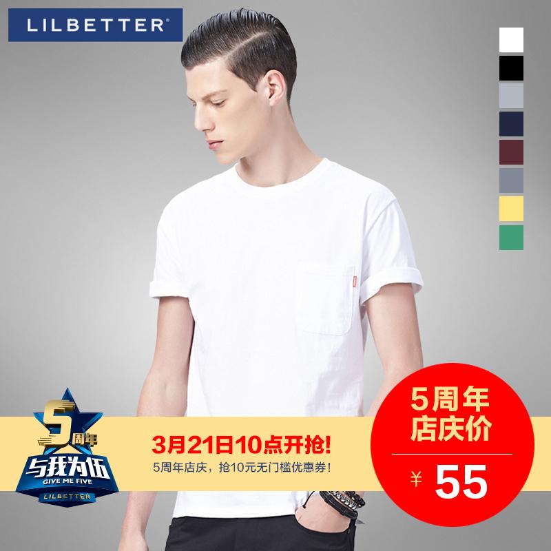 Lilbetter男士短袖T恤 夏装纯色圆领半袖纯棉青年修身体恤男T恤潮