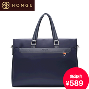 Honggu Hong Gu 2015 counters authentic new men's business casual portable single shoulder Crossbody 7015