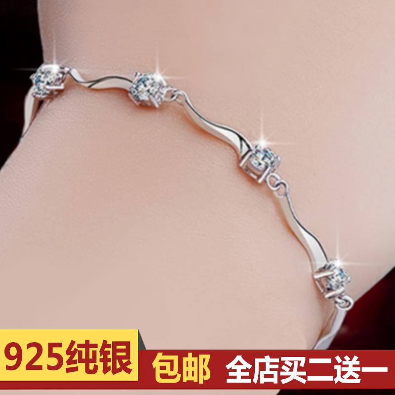 银手链女韩版银饰品水晶首饰甜美时尚女生珠宝刻字生日礼物送女友