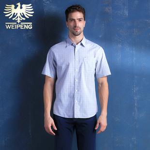 威鹏正品 新款男装短袖衬衫蓝绿白小格子薄款纯棉衬衣男装243111
