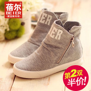 Becky's Korean side zipper high sneakers women's shoes with high solid-colored casual shoes sneakers platform shoes