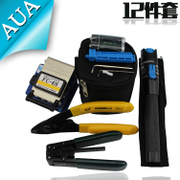 FTTH cold package email Toolbox cold Kit fiber optic fusion splicer Kit fiber Cleaver