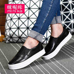 Microphone clicking fall 2015 the Korean version of Lok Fu round head shoe female thick-soled feet lazy leisure shoes flat shoes women
