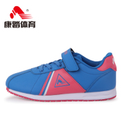 Sports tap shoes for children 2015 fall/winter new style sports shoes boys shoes color shoes and small children's student athletic shoes