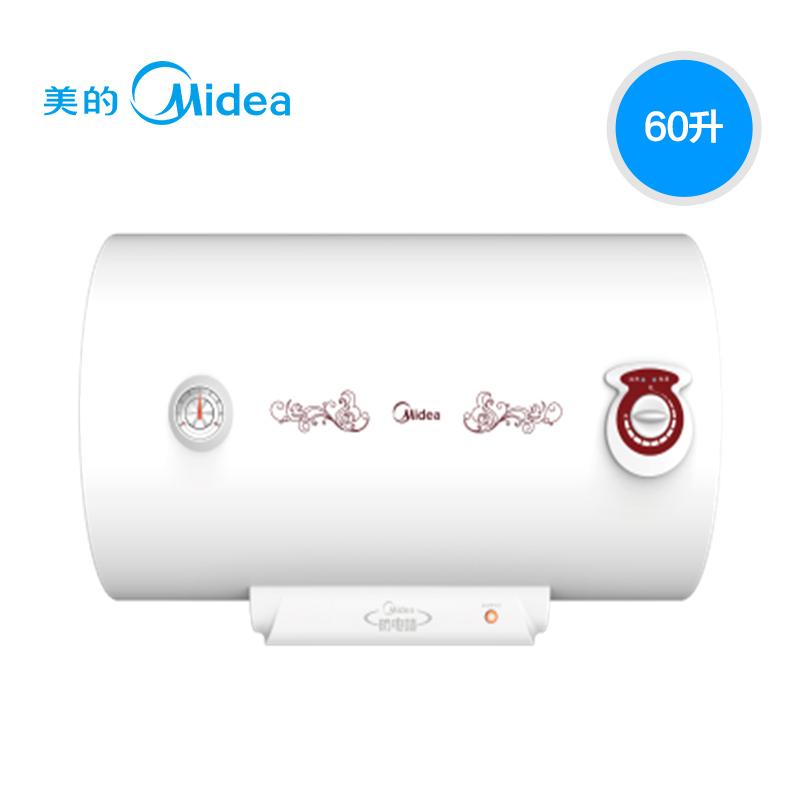 Midea/美的 F60-21WA1 电热水器怎么样,质量如何,好用吗