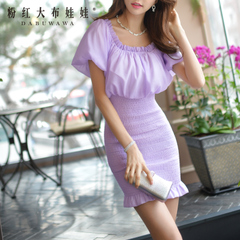 Summer dress big pink doll summer 2015 new slim Pack hip strapless dress women's dress