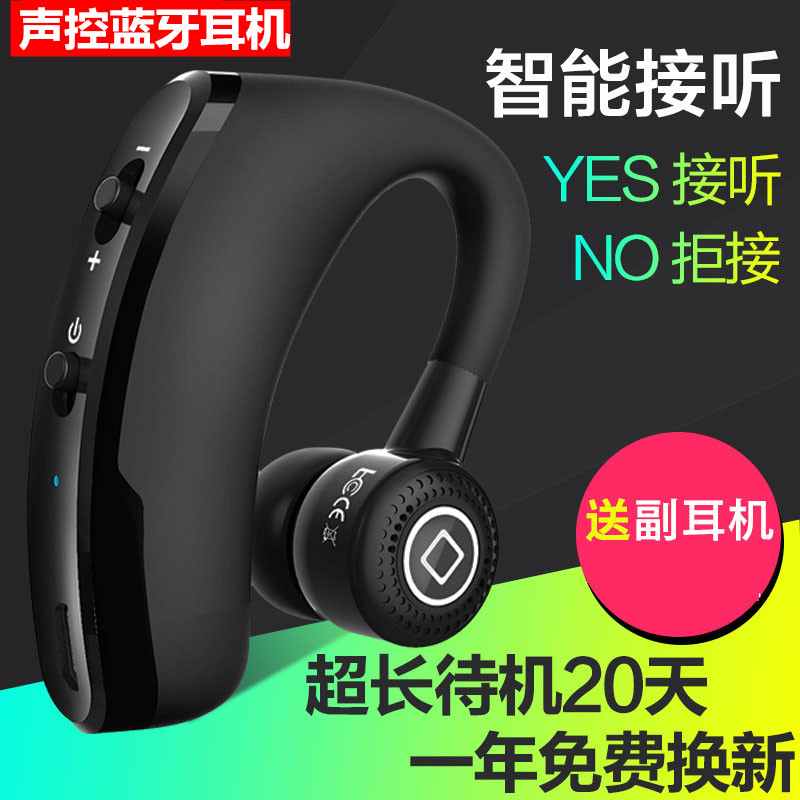 适用于乐视蓝牙耳机Pro3无线挂耳式乐2运动乐1S迷你Max2手机通用