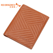 Red Dragonfly men's wallet new authentic men's short vertical fashion Korean leather wallets wallet card package