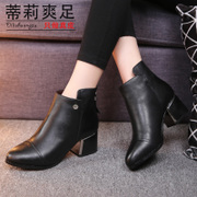 Tilly 2015 winter cool foot thick with comfortable velvet suede leather ankle boots women boots Martin grace