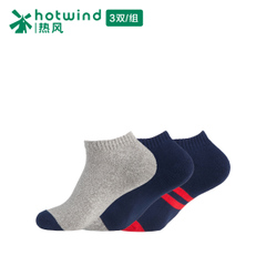 Hotwind hot new men's thick short stockings leisure socks men's socks at home 83W155700