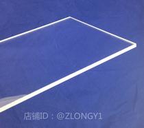 有機玻璃板透明亞克力板400400MM5MM厚塑料板定做裁切雕刻加工
