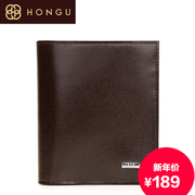 Honggu Hong Gu 2015 Shoppe products Europe business casual men's wallets wallet 4203