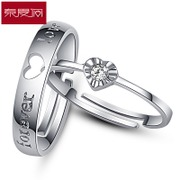 Custom romantic couple ring my heart will go live to quit Korean version of 925 Silver jewelry free creative lettering