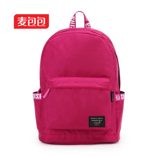 Wheat bags fashion nylon backpack in summer 2015 new leisure trend simplicity backpack handbag bag