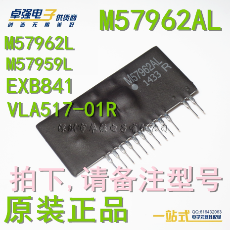 100% tested and working oem genuine part