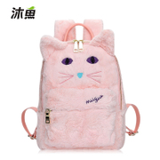 MU-fall/winter fishing 2015 new cute plush backpack pink backpack College wind small fresh female package