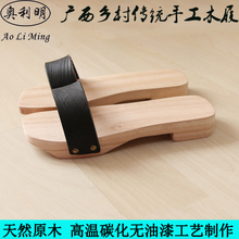 广西乡村传统ji3工木拖鞋ao式大码木屐男士个性拖鞋木鞋