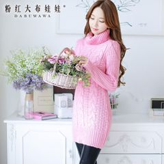 Long sleeve dress pink doll summer 2015 new pink Turtleneck Sweater dress