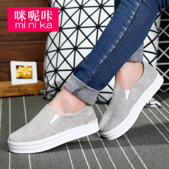 MI Ka 2015 new Korean version of grey round Le Fu, thick-soled shoes girls casual lazy flat foot shoes