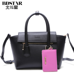 Big Dipper 2015 fall/winter new style handbag hand shoulder wings bat bag slung ladies big bags autumn tides