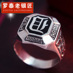 Vintage Thai silver ring d ring 925 Silver vampire diaries air drops of oil in Europe and America Damon character ring