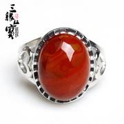 Three edge card treasure warring Onyx rings men women natural Crystal ring adjustable jewelry ZG258