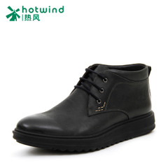 Hot air men's winter new suede leather platform shoes high men shoes 65W4911